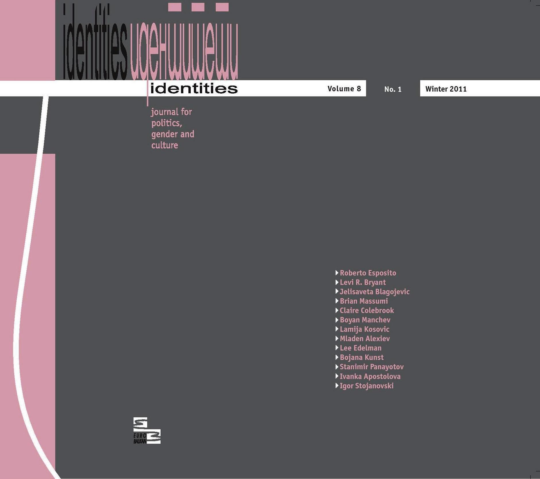View Vol. 8 No. 1 (2011): Vol. 8, No. 1 (Winter 2011) - Issue No. 18 | edited by Slavčo Dimitrov