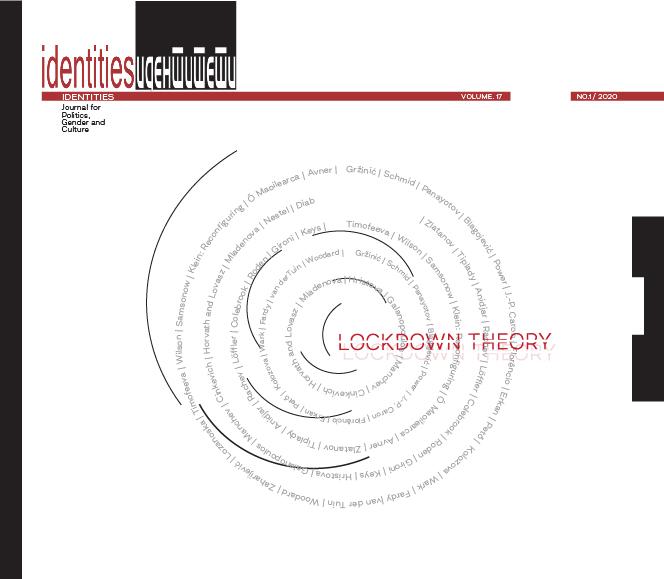 Vol. 17, No. 1, Issue No. 30