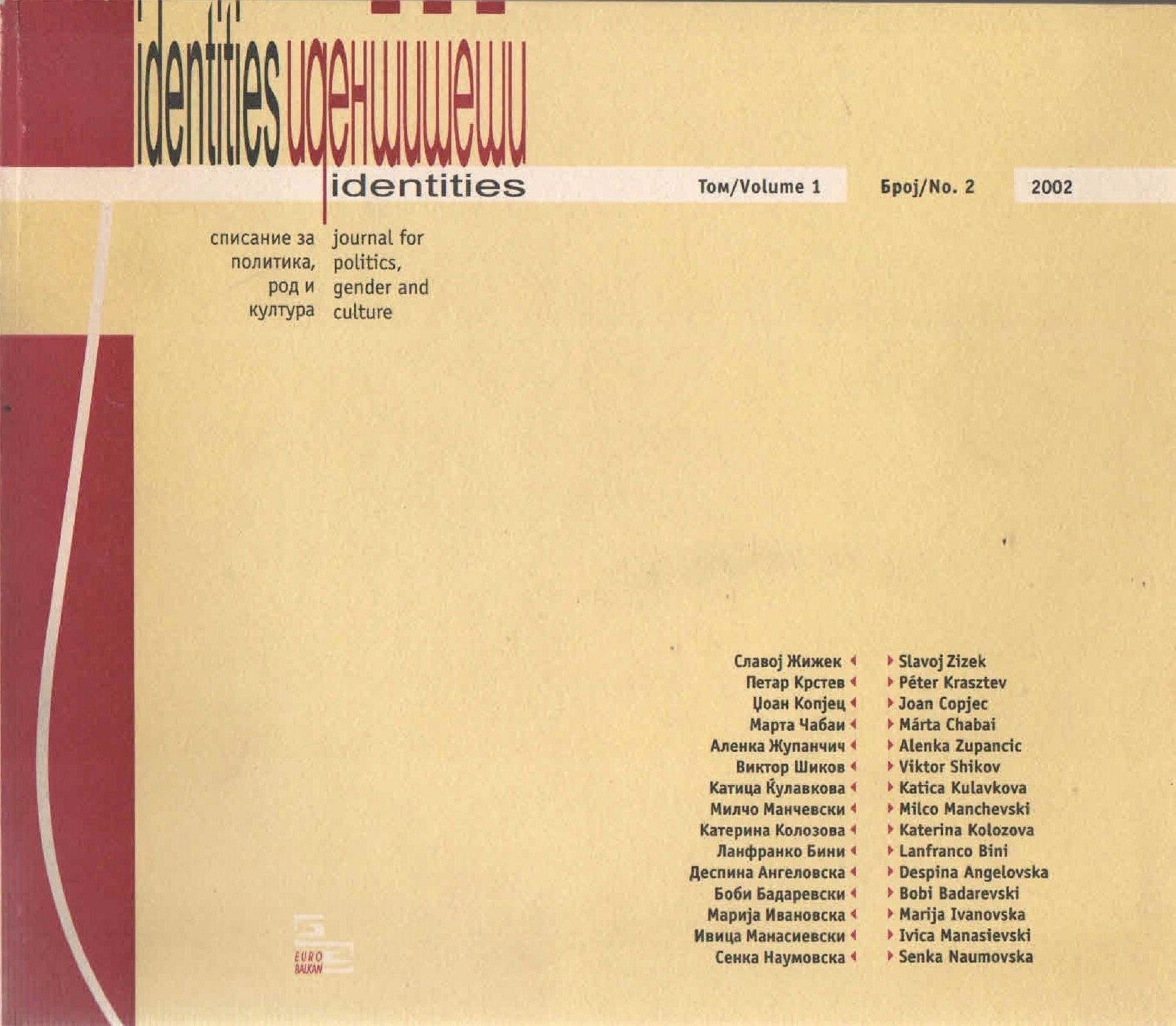 View Vol. 1 No. 2 (2002): Vol. 1, No. 2 (Winter 2002) - Issue No. 2