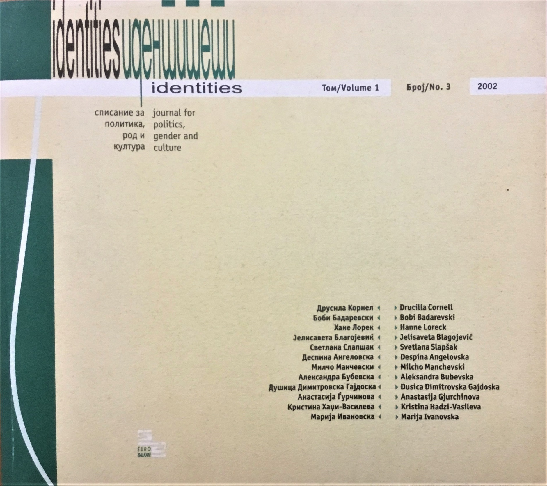 View Vol. 1 No. 3 (2002): Vol. 1, No. 3 (Summer 2002) - Issue No. 3