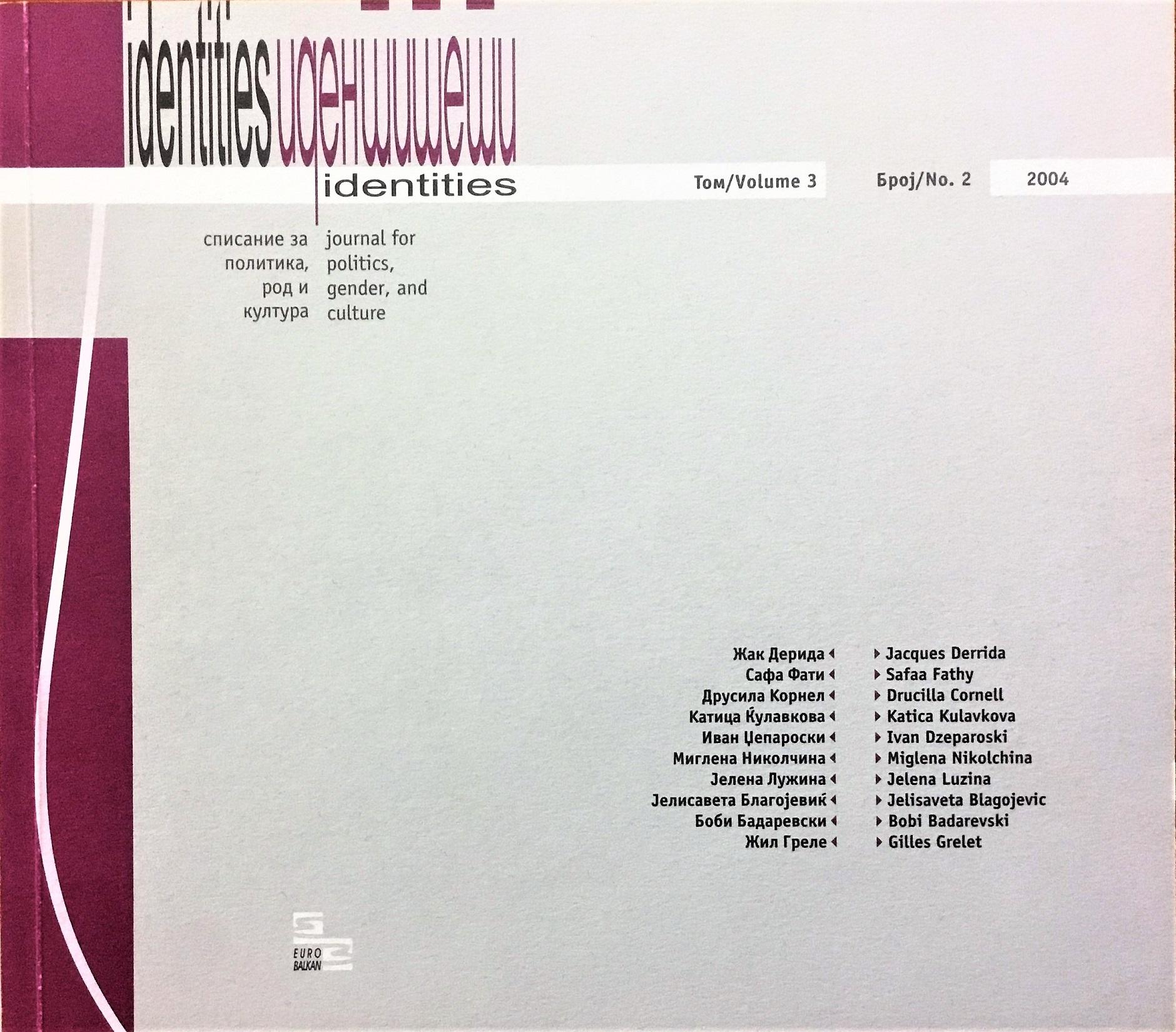 View Vol. 3 No. 2 (2004): Vol. 3, No. 2 (Winter 2004) - Issue No. 7